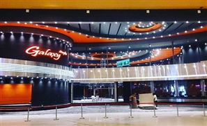 A Brand New Luxury Cinema Just Opened in Cairo, and it is Epic