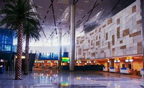 Cairo Airport's New State-of-the-Art Terminal 2 Unveiled