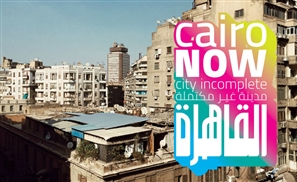 Cairo Selected As This Year's Dubai Design Week's Iconic City