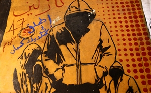 Egyptian Graffiti Artist Keizer to Display His Latest Street Art in Mashrabia Gallery