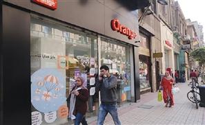 Orange Egypt Buys 4G License For $484 Million
