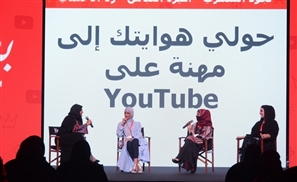YouTube Launches New Hub for Female Content Creators in the Arab World