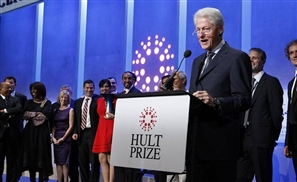 $1 Million Worth of Seed Funding for Egyptian Students from the Clinton Foundation's Hult Prize?