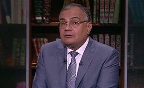 Azhar Scholar Tells Egyptians to Eat Tree Leaves to Cope with Economic Hardship