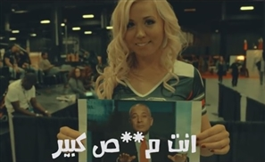 Viral Video: Porn Stars Tell Ahmed Moussa He's a 'Me3arass Kebeer'
