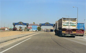 Trucks Banned From Suez Road During Rush Hours