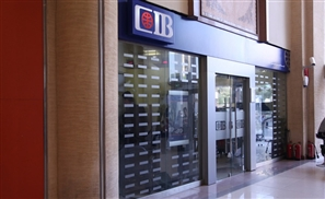 CIB Updates Debit and Credit Limits For Foreign Currency and EGP Accounts