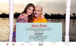 Christian Louboutin and Elisa Sednaoui are Hosting an Epic Fundraising Event in Cairo Next Week!