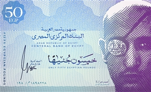 We Asked 4 Designers To Join the Viral Campaign Re-Imagining the Egyptian Pound
