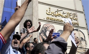 Egyptian Court Sentences Head of Journalist Union and 2 Board Members To 2 Years in Prison