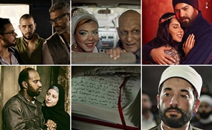 22 Egyptian Movies That Made it to International Film Festivals in 2016