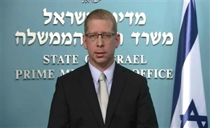 Egyptians React to Israeli Prime Minister's Spokesman Searching for Mossad Recruits on Facebook