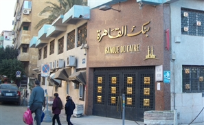 You Can Now Buy Shares in Banque du Caire on the Egyptian Stock Exchange for the First Time Ever