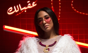 Jude Benhalim's Valentine's Day Campaign Empowers Egyptian Women to Challenge Societal Norms