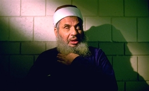 Egyptian Terrorist Known as the 'Blind Sheikh' Dies in US Prison