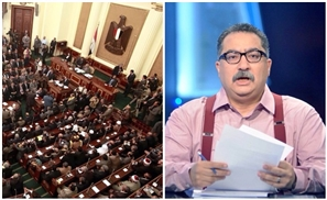 Egypt's Parliament Sues Journalist Ibrahim Eissa for Criticizing its Policies