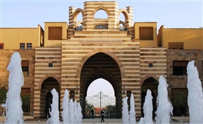 AUC Ranked Among World's Top Universities and 2nd in MENA Region