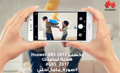 Win a Huawei GR5 for Yo Mama This Mother's Day