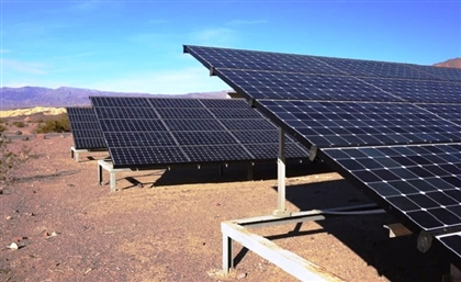 Is Upper Egypt About to House One of the World's Biggest Grid-Connected Solar Plants?