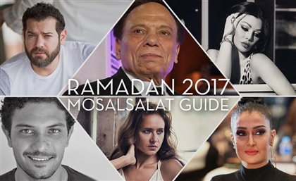 Everything You Need to Know About the 38 Ramadan Mosalsals Coming to Your TV Screen This Year