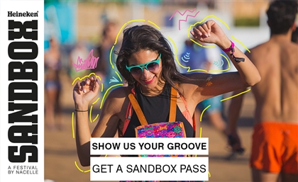 Heineken is Giving Away Sandbox Tickets and You Just Have to Dance to Get One