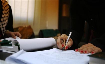 Egyptian Court Grants Children Born into Urfi Marriages Birth Certificates