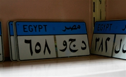 Egyptian License Plate Sold for Nearly 2 Million Pounds in an Online Auction