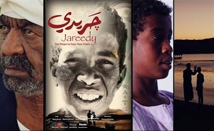 Award-Winning Nubian Film Jareedy To Screen in Cairo for the First Time
