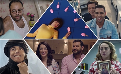 41 Egyptian Ramadan Ads Ranked: The Good, the Bad, and the Ridiculous
