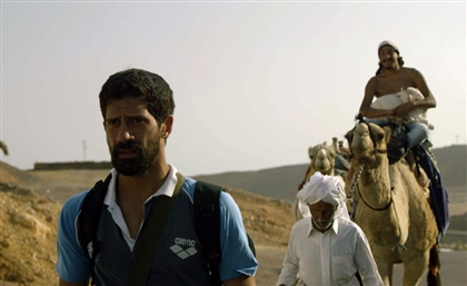 Egyptian Film Ali, the Goat and Ibrahim to Be Screened in 30 Cinemas Across France