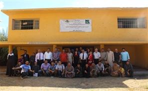 EGYCOM: Empowering Upper Egypt