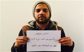 Massar Egbari's Campaign Against the Cold