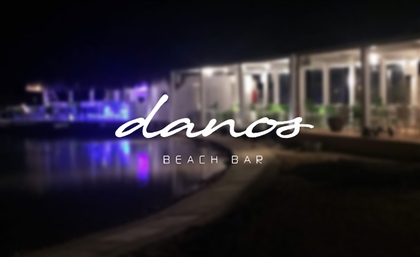 This New Beach Bar In Sahel Will Transport You To The Greek Islands
