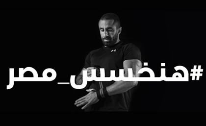 Hassan Gabr, the Fittest Man in Egypt, is Getting Us Healthy this Summer