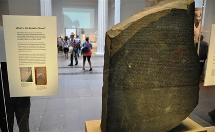 You Can Now See Egypt's Rosetta Stone in 3D For the First Time