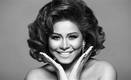 Video: Tunisia Hates Sherine