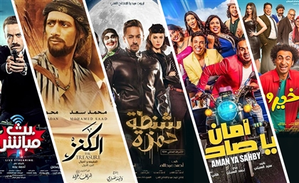 5 Movies You Simply Must Watch This Eid