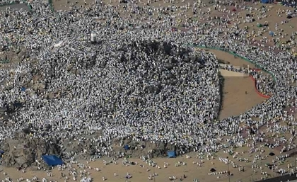 11 Breathtaking Photos of Hajj Season This Year