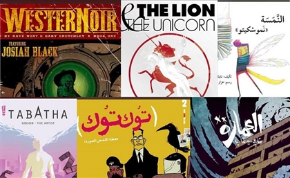 This New App is Bringing Comic Book Culture to the Attention of Middle Easterners