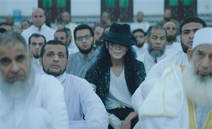 Sheikh Jackson is Egypt's Pick for The Oscars