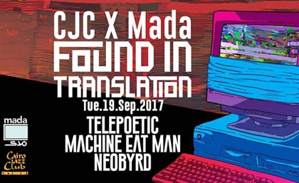 Cairo Jazz Club and Mada Masr Announce 2nd Edition of Their Collaboration Found In Translation