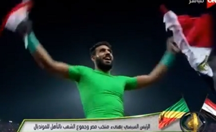 Egypt (Finally) in the World Cup!