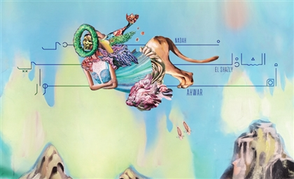 Album Review: Nadah El Shazly's Debut Album brings Arabian Folklore into Experimentalist Psychedelia