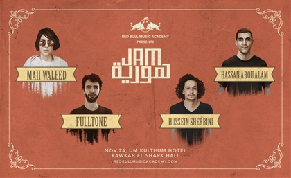 Red Bull Music Academy Take Four Egyptian Artists On A Musical Journey Across Egypt For 'Jamhoureya'