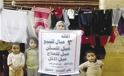 An Egyptian Woman Has Put Her 3 Children Up for Sale