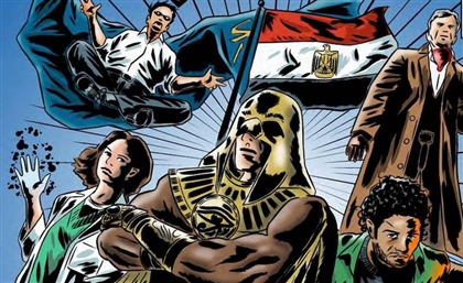 This Egyptian Comic Book is Giving Marvel's The Avengers a Run for Their Money