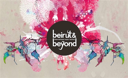 The 2017 Edition of Beirut & Beyond is Next Month!