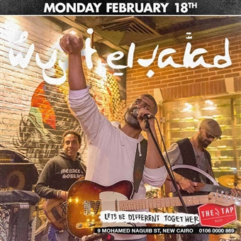 WUST EL BALAD @ THE TAP EAST