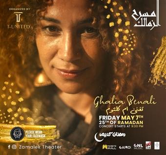 Ghalia Benali Concert