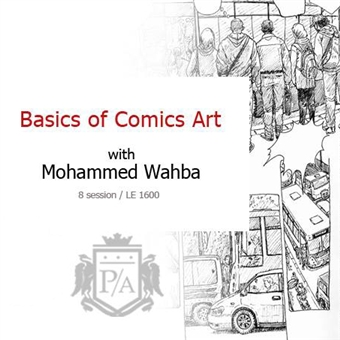 Basics of Comics @ ‎Place Des Arts
